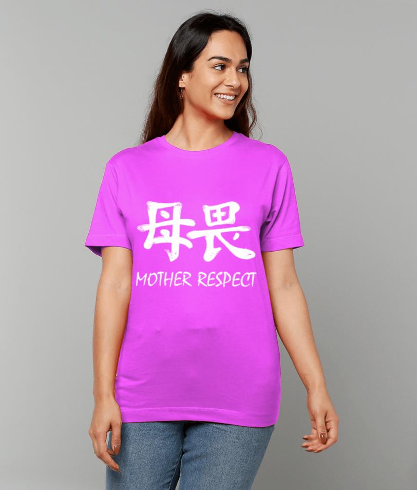 Gildan Heavy Cotton T-Shirt  mother respect papa65
