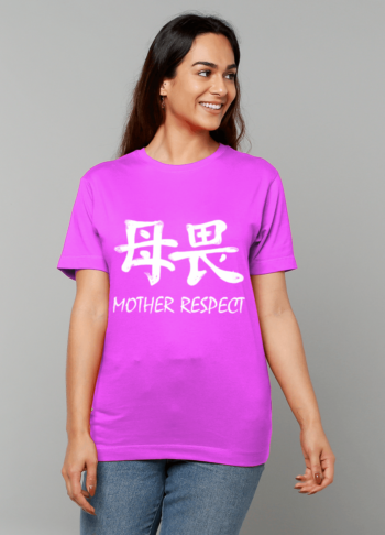Gildan Heavy Cotton T-Shirt  mother respect papa65